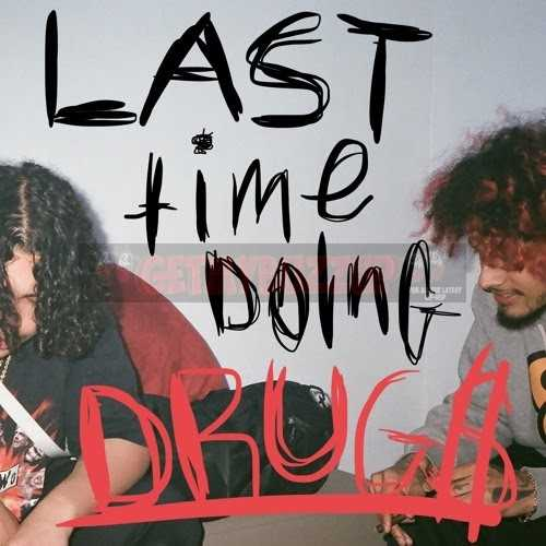 EP Stream: Cris Dinero & wifisfuneral – Last Time Doing Drugs [Audio]
