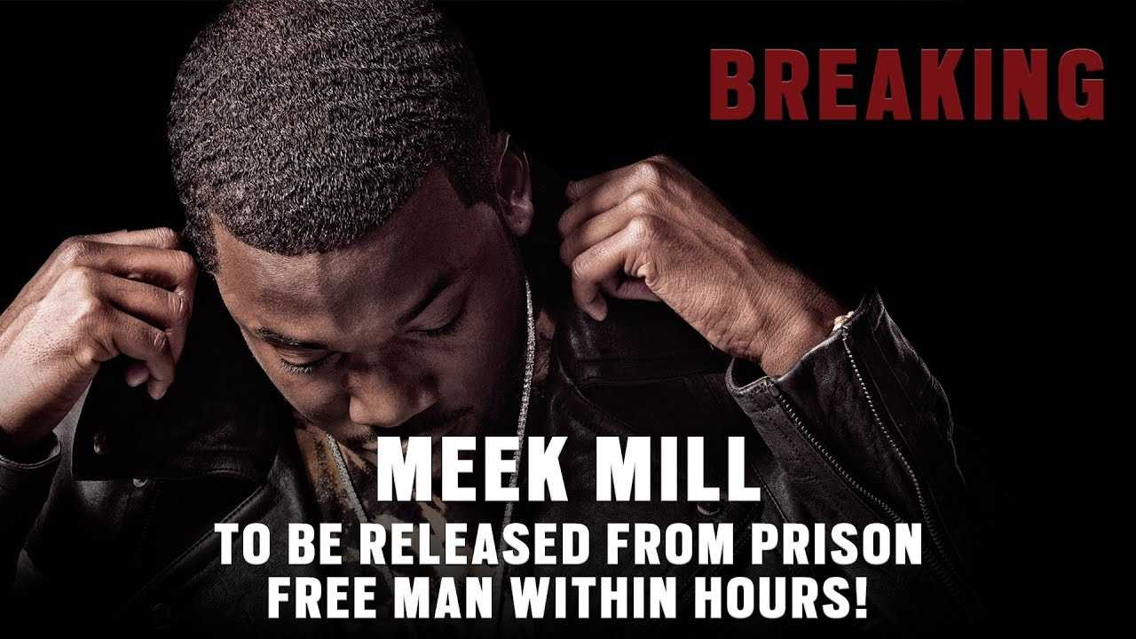 BREAKING: Meek Mill's Lawyer Confirms He's Being Released