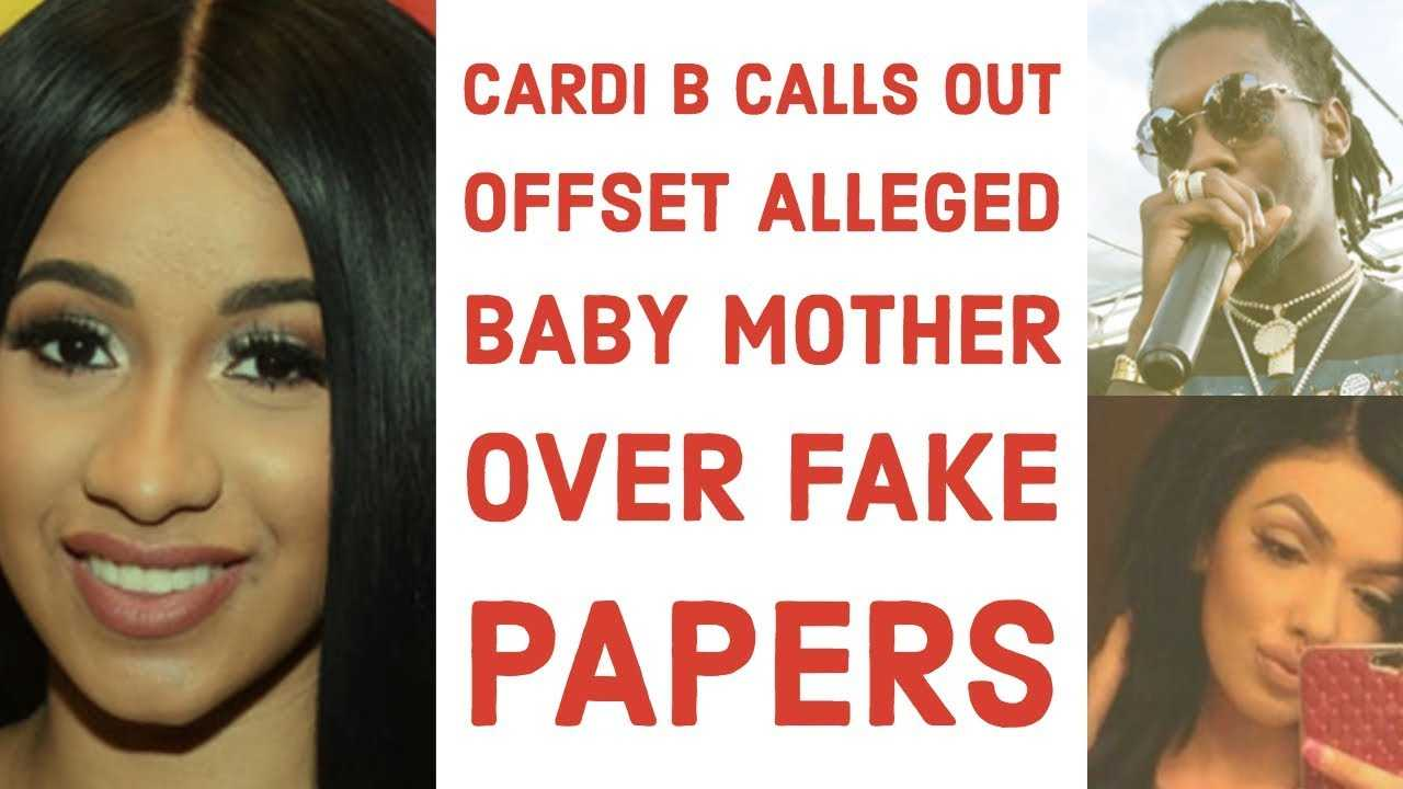 CARDI B CALLS OUT OFFSET ALLEGED BABY MOTHER OVER FAKE PAPERS XOCELINA | ALLEGEDLY