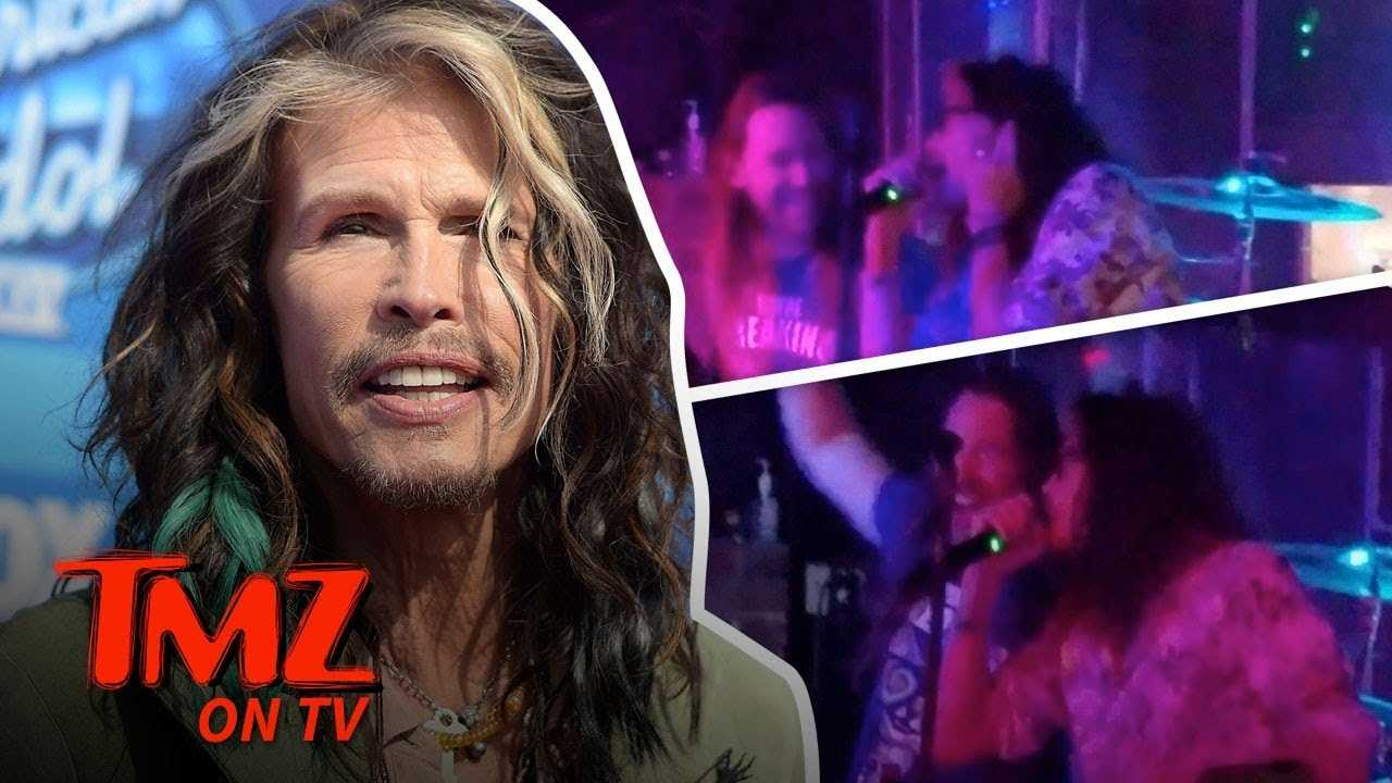 Steven Tyler Surprise Performance! | TMZ TV