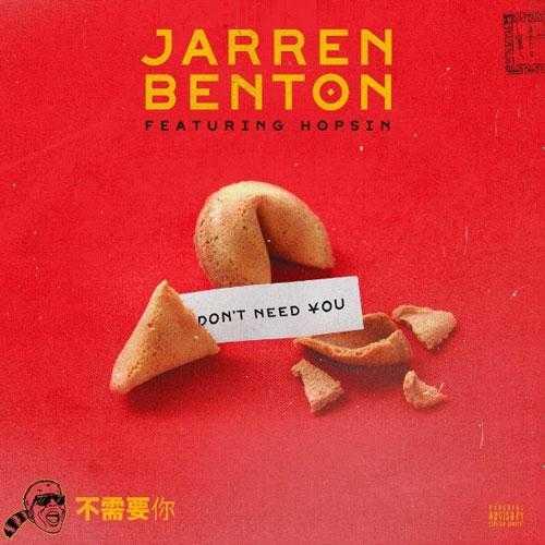 JARREN BENTON FT. HOPSIN | DON'T NEED YOU [AUDIO]