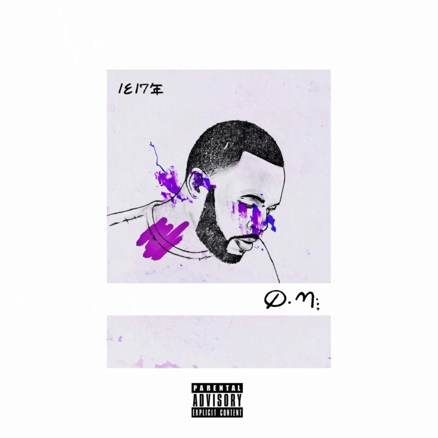 New Project: Quentin Miller | Q.M. [Audio]