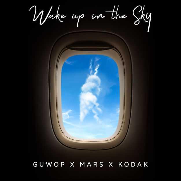 Gucci Mane Ft. Bruno Mars & Kodak Black | Wake Up in the Sky [Audio]