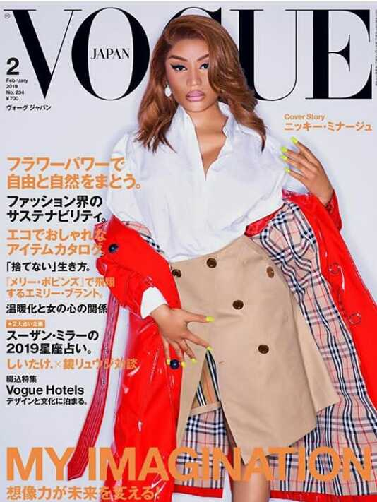 Nicki Minaj Graces the Cover of Vogue Japan (Magazine Cover)