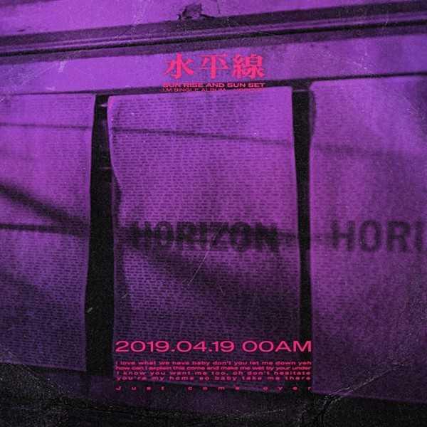 Monsta X Rapper, I.M, Set To Drop Mixtape Ft. Elhae on 4/19