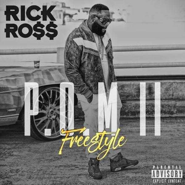Rick Ross – Port Of Miami II (Freestyle) [Audio]