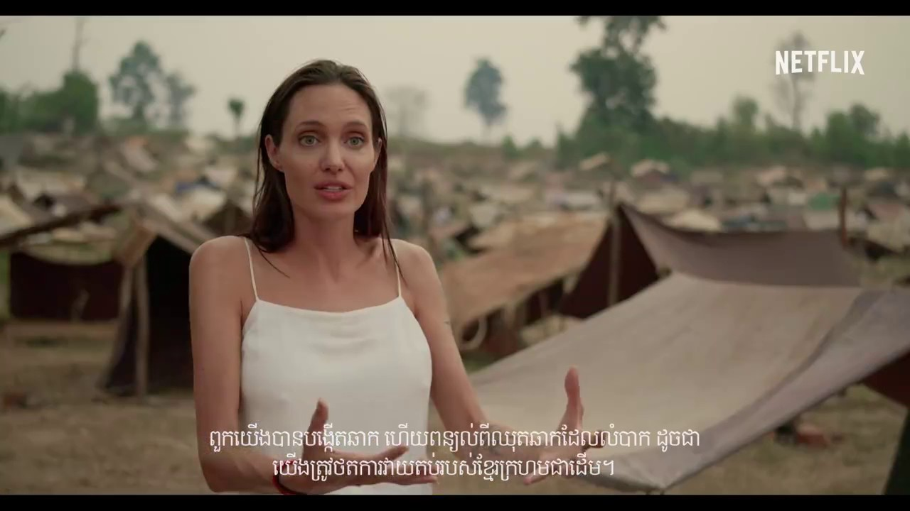 """Angelina Jolie Directs New Netflix Movie """"First They Killed My Father"""" [Video]"""