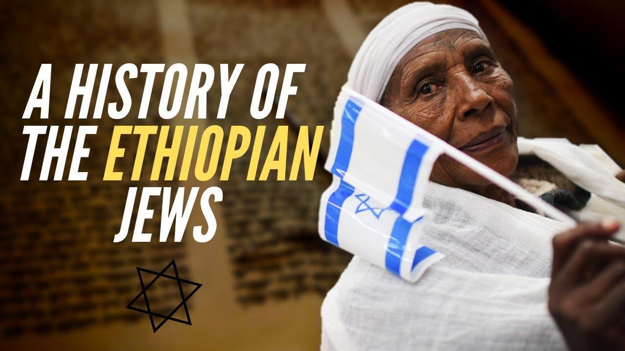 A History Of Beta Israel