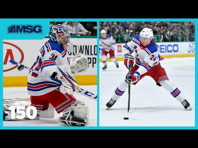 How Will Kakko, Shesterkin, and Other Rangers Youth Help in Playoffs | MSG 150