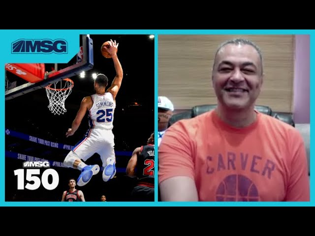 76ers Analyst, Alaa Abdelnaby, Gives Update on Ben Simmons and Orlando NBA Bubble | MSG 150