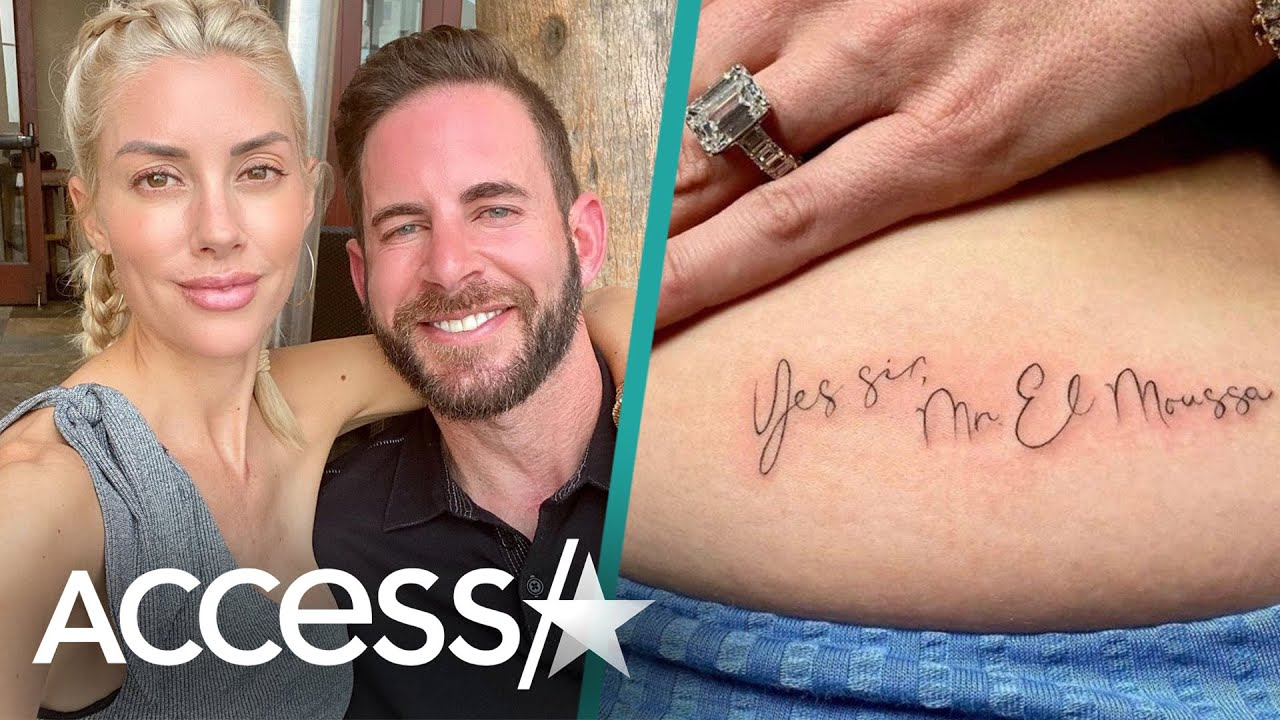 Heather Rae Young Gets Butt Tattoo For Tarek El Moussa