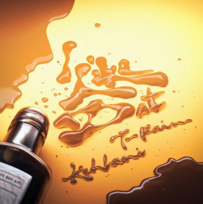 T-Pain & Kehlani – I Like Dat [Audio]