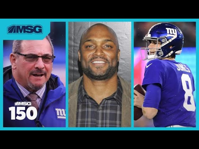 Do Giants Have Enough Around Daniel Jones After NFL Draft?   Amani Toomer Joins the MSG 150